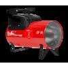 Купить Газовый мобильный теплогенератор прямого нагрева Ballu-Biemmedue Arcotherm GP 30A C в Хабаровске фото